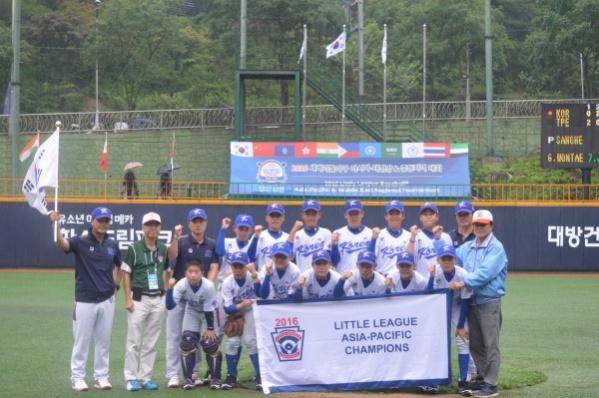 2016 세계리틀야구 아시아-퍼시픽&중동지역 대회 결승전 대한민국 우승! (1).jpg