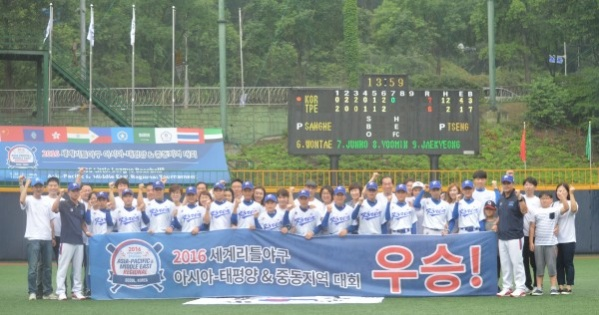 2016 세계리틀야구 아시아-퍼시픽&중동지역 대회 결승전 대한민국 우승! (2).jpg
