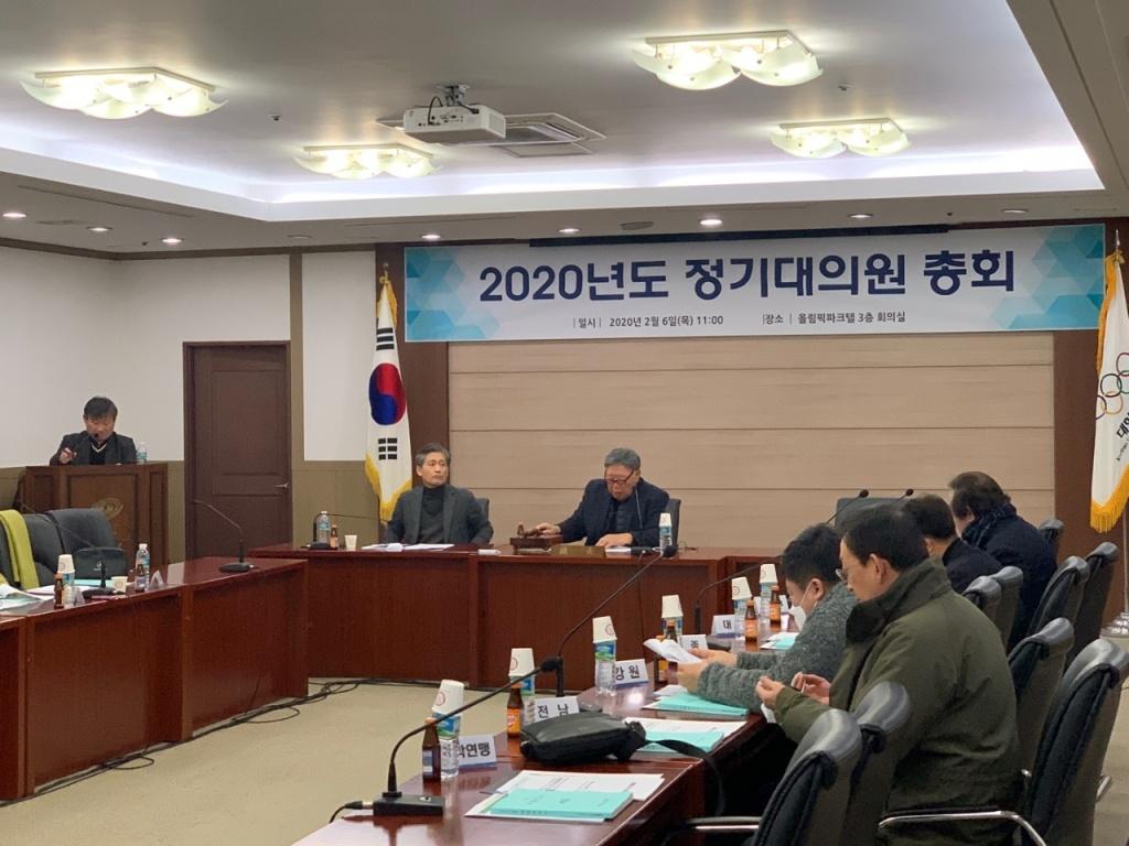 2020 KBSA 정기대의원 총회 1.jpg