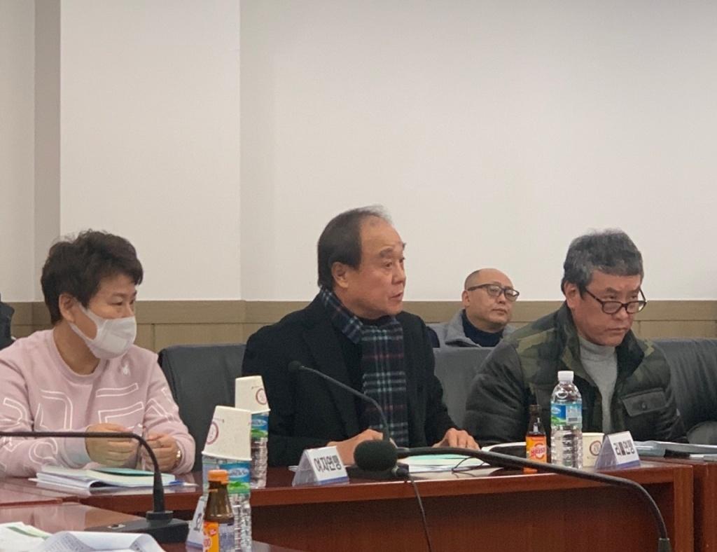 2020 KBSA 정기대의원 총회 2.jpg